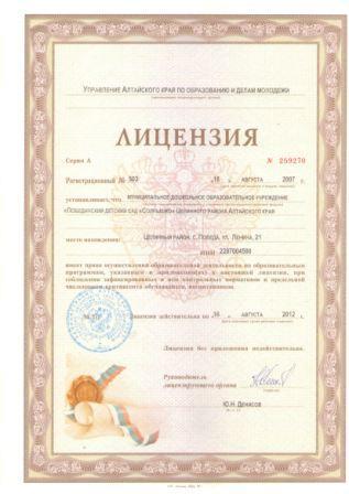 http://altpobeda.narod.ru/image/0001.jpg